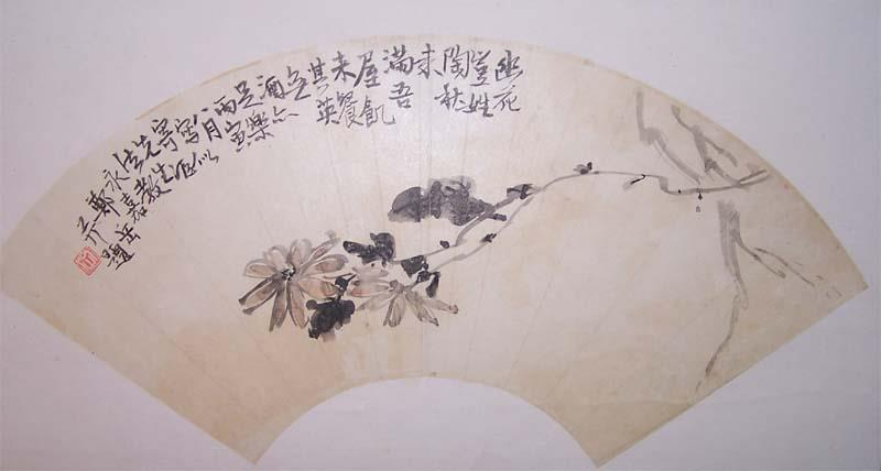 Poème de Cheng Man Ching sur éventail