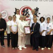 Le sixième championnat du monde de tai chi chuan